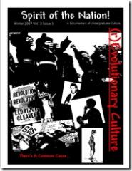 Revolutionary Culture, Dummy Cover2